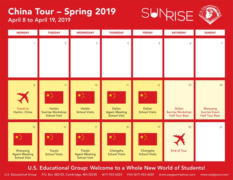 China Calendar Spring 2019