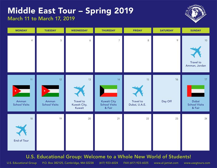Middle East Calendar Spring 2019