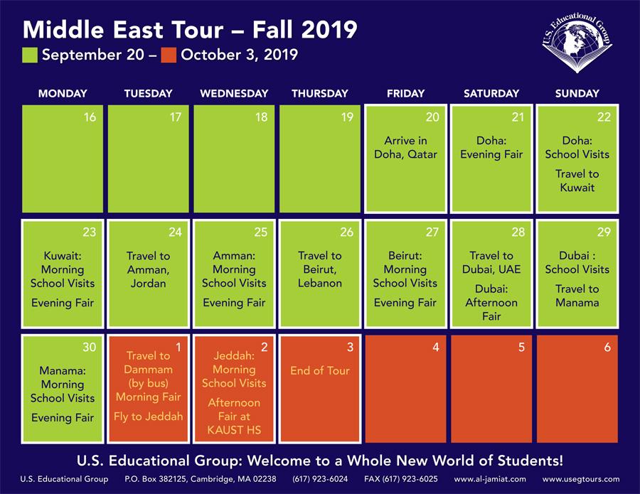 Middle East Calendar Fall 2019