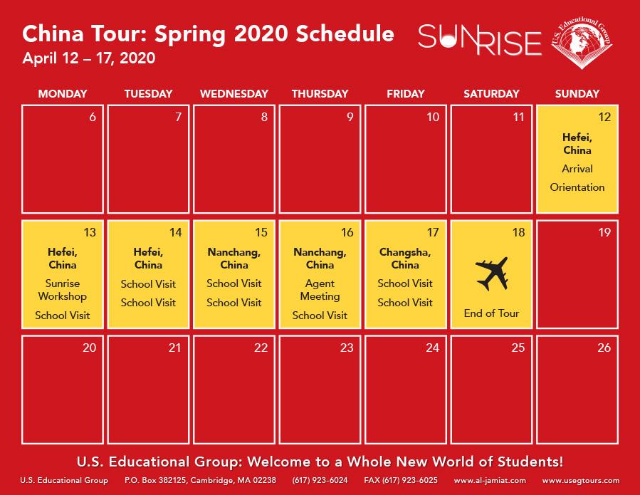China Calendar Spring 2020