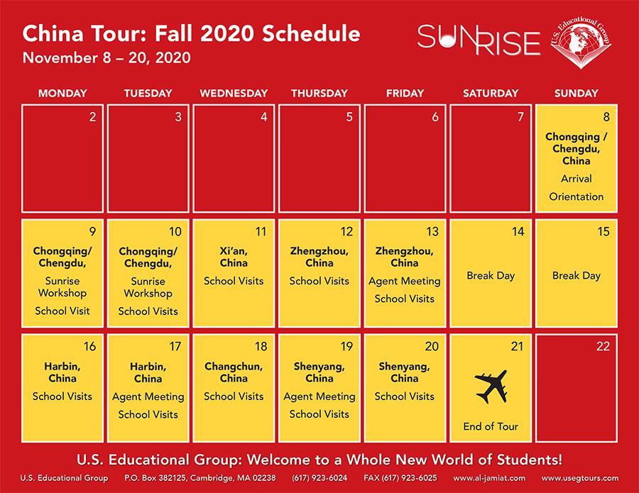 China Calendar Fall 2020
