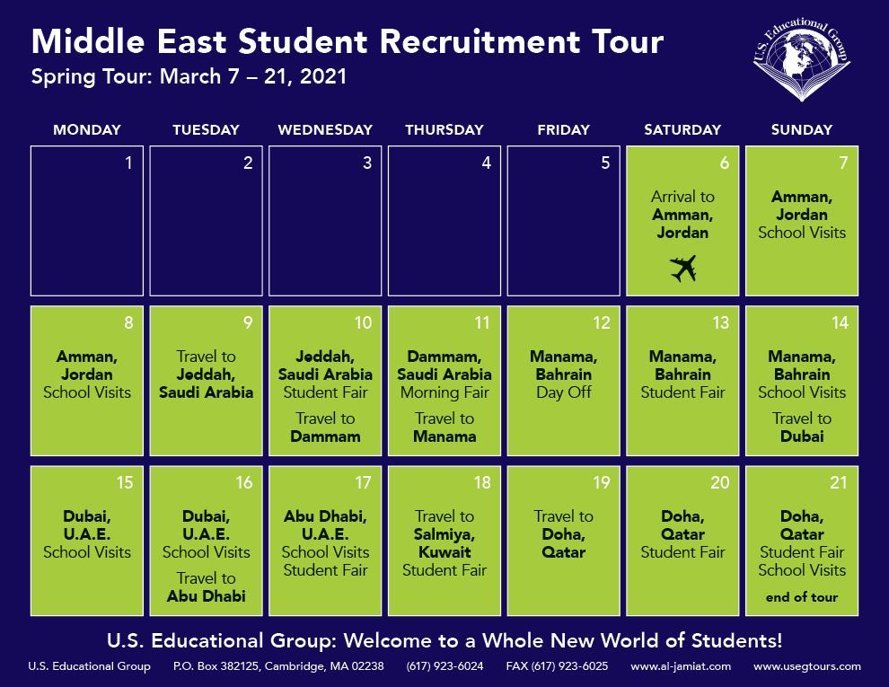 Middle East Calendar Spring 2021