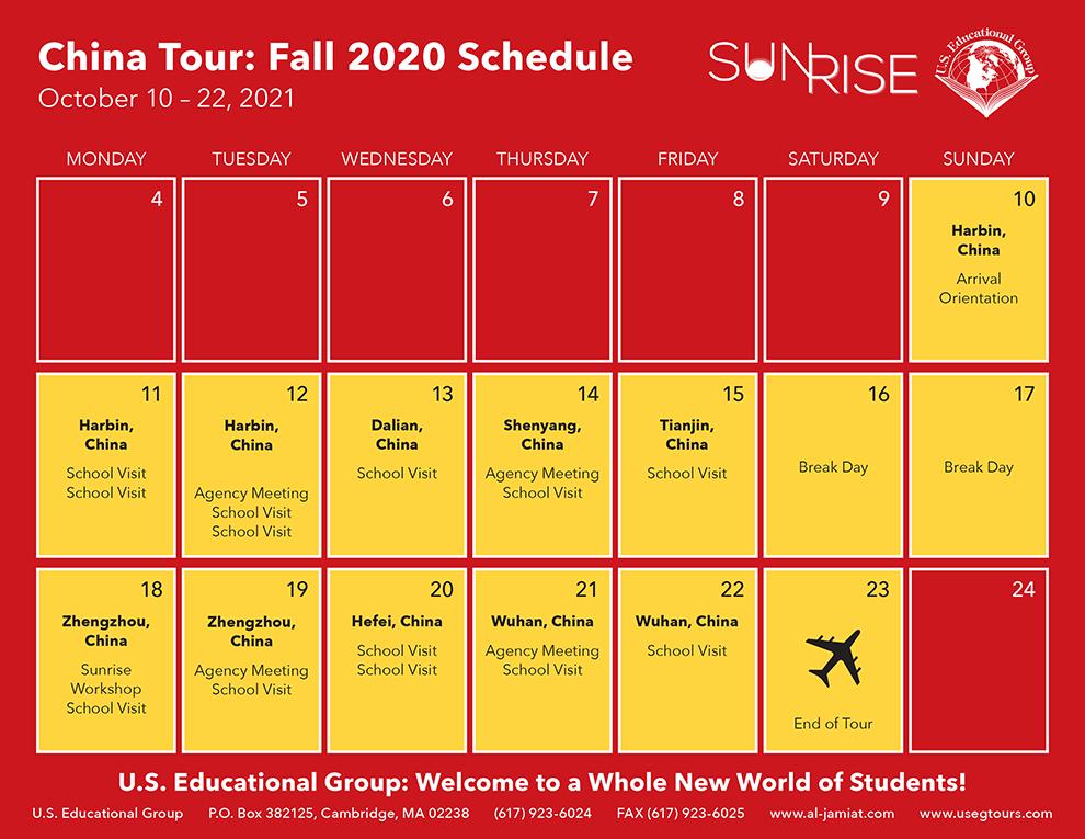 Calendar China Fall 2021